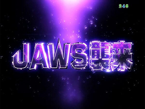 P JAWS3 LIGHT